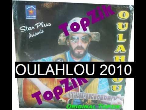 OULAHLOU LA VIVE MUSIC MP3 TÉLÉCHARGER GRATUITEMENT LIBERT