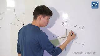 11 класс, 11 урок, Показательная функция, её свойства и график