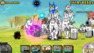 The Battle Cats Cats of the Cosmos Ch. 1 Calabash Nebula Superior Treasure