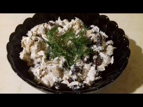 Салат с фасолью, курицей и грибами. Вкусный, нежный салат быстро и вкусно