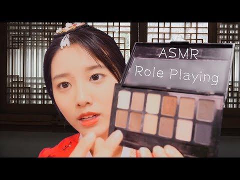 한복입고 조선시대 메이크업 롤플레이RP(make up Roleplay)[한국어 ASMR](feat 아야금.시대를초월한마음)사극asmr,탭핑(tapping),수면유도,꿀꿀선아