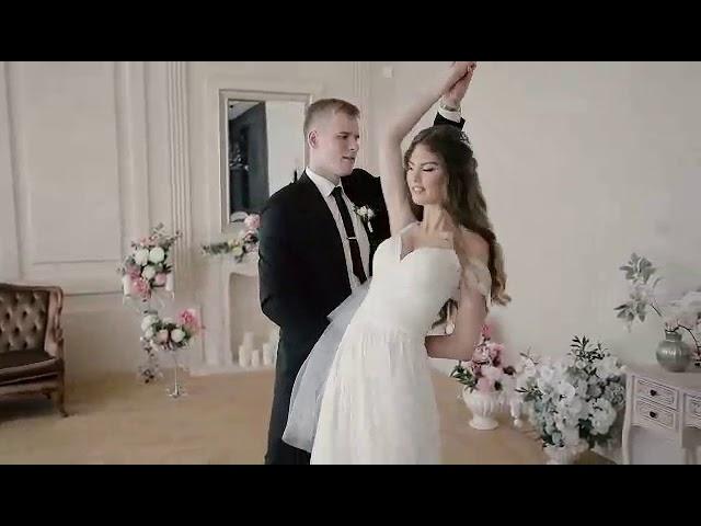 Очень нежный и красивый свадебный танец!