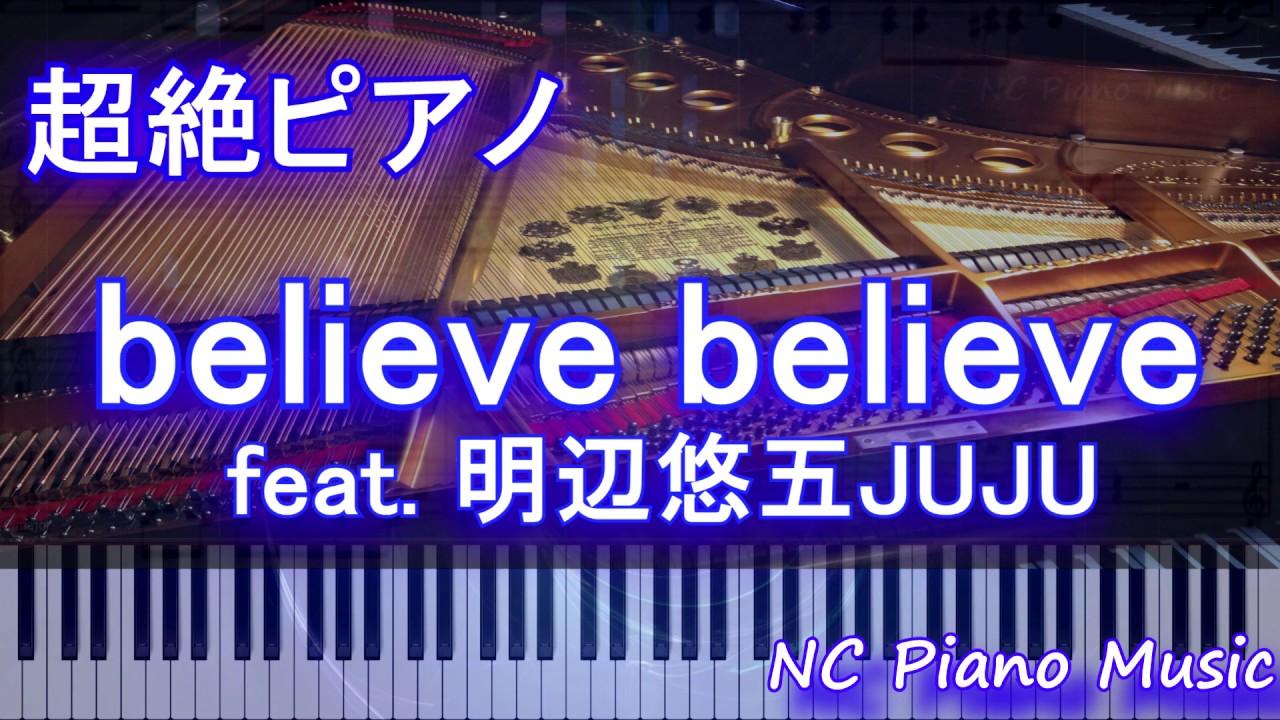 Juju believe believe