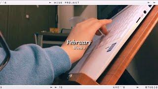 [Vlog #14] 중문과 교직이수 인적성검사 면접, …