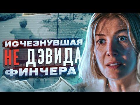 💊 +1 НОВАЯ ФОБИЯ | фильм Аферистка обзор [I Care a lot] от Netflix 2021