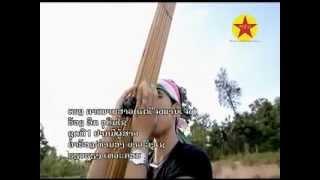 Lao song ເພງລາວ เพลงลาว - ຕາຫມານສາວ - ตาหมานสาวแต่ใจหมานเจ็บ