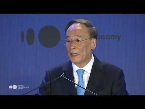 China VP Wang Qishan Keynote at New Economy Forum