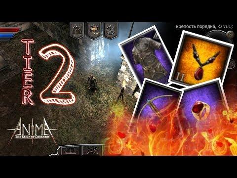 TIER 2 - ОСОБЕННОСТИ И ОТЛИЧИЯ AnimA ARPG (2020)