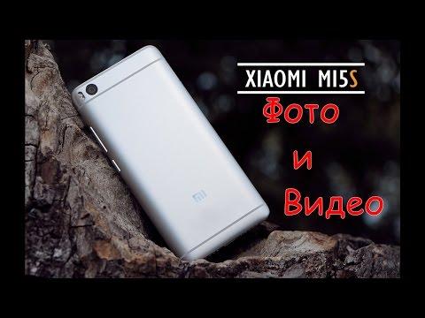 Xiaomi Mi5S - обзор камеры, примеры фото и видео