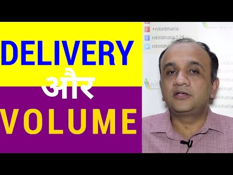 Delivery Percentage and Volume - Stock Buy or Sell Indicator | HINDI