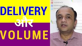 Delivery Percentage and Volume - Stock Buy or Sell Indicator |…
