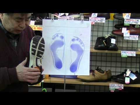 靴 足巾が広い 非常に履き易い メッシュでソフト 5E で幅広 メディカル ウォーク 膝にも対応 歩行が楽チン 和歌山
