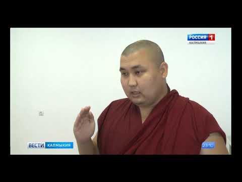 В Лагани состоится освящение статуи Будды Майтрейи