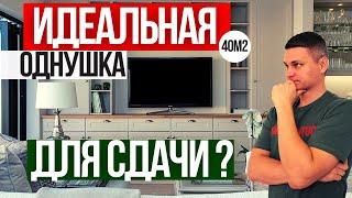 Квартира в Калининграде 1комнатная район Сельма / Недвижимость в Калининграде