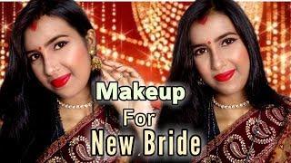 Makeup Look For New Bride [Party Makeup] || HD 720pix