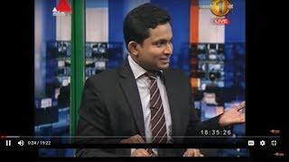 Dawasa Sirasa TV with Buddhika Wickramadara 26th February 2018 Thumbnail