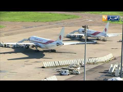 نقل: الخطوط الجوية الجزائرية تلغي رحلاتها نحو الجنوب بسبب سوء الأحوال الجوية