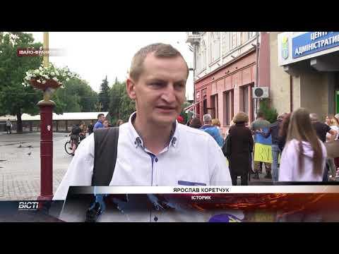 """Українці проти чергового """"перемир'я"""" на фронті"""
