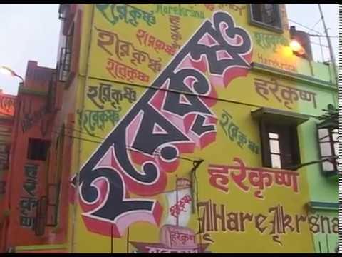 Hare Krishna Bari | Kalyani