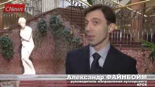 ИТ-аутсорсинг — перспективы развития(Термин аутсорсинг стал неимоверно популярным в Украине и России. Подробнее: http://cartli.com.ua/novosti-telekommunikaczij/542-it-aut..., 2013-04-09T12:53:45.000Z)