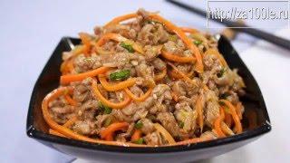Кулинарные рецепты корейской кухни. Хе из мяса.