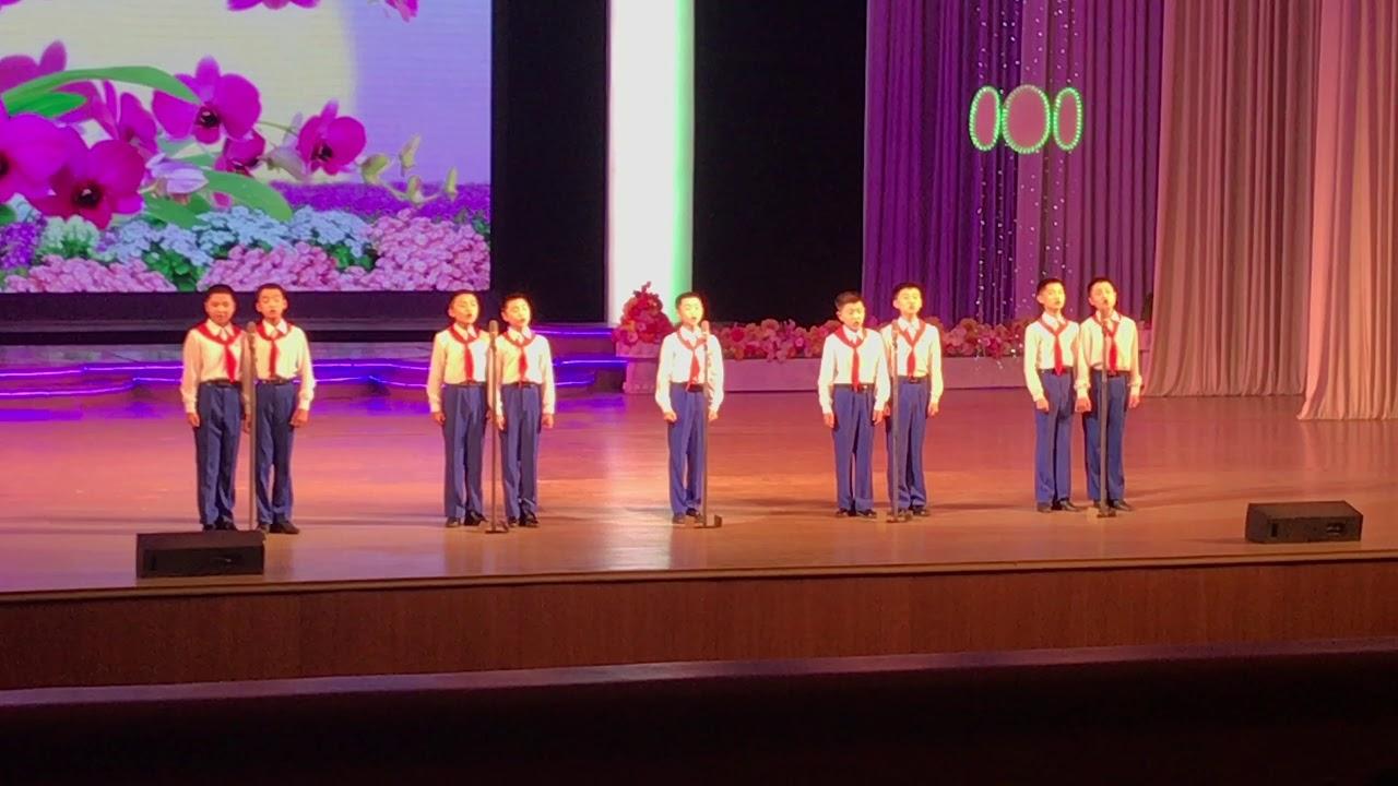Generalissimo Is Our Sun - 대원수님은 우리의 해님 - Schoolchildrens Palace Pyongyang, North Korea