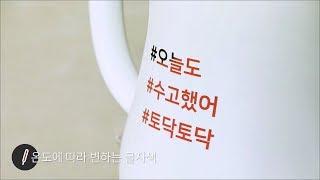 알투샵 Voaas 커피포트