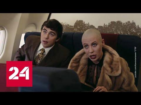 Двенадцать. Врачи-герои и русская идея - Россия 24