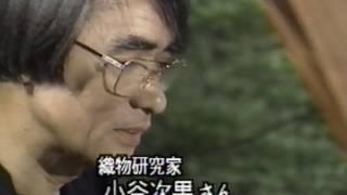 【1500年前の秦氏が使用していた機を再現】小谷次男(京都造形大学教授) NHK ちょっといい旅
