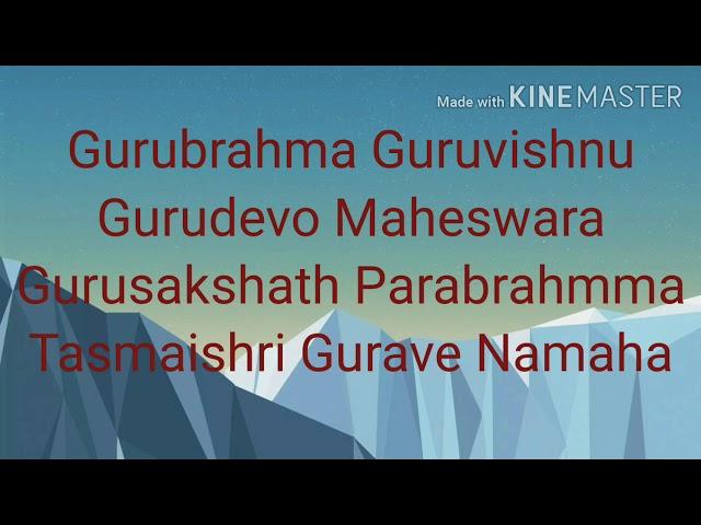 Gurubrahma | Bhajan Series | Anuradha Raman