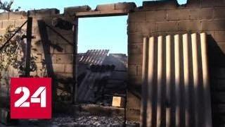 В Донецке обстрелян пожарный расчет: один погиб, двое пострадали