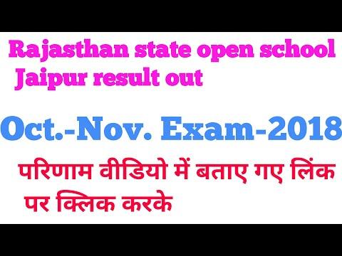 rajasthan state open school jaipur result 2018,rajasthan state open school jaipur result 2018 oct no