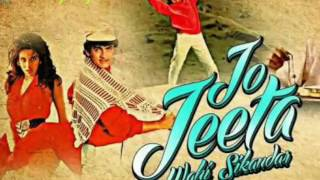 Rooth ke humse kahin karaoke with vocal by me(Movie- Jo jeeta wohi sikander)