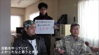 農業活性化法人 喜望峰 活動PR|100本Movie館