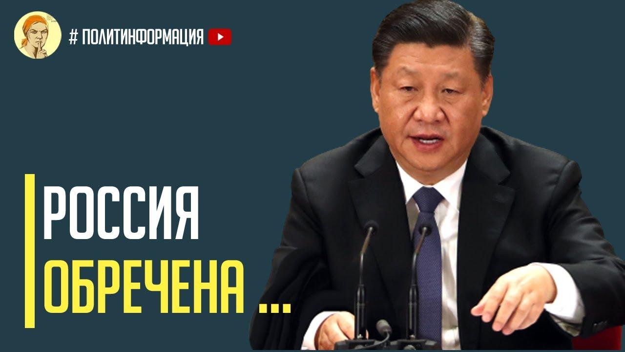Началось! Китай заявил о поражении России в случае войны в течении 30 минут