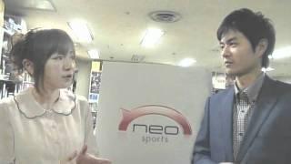 増田和也・紺野あさ美(テレビ東京アナウンサー)が放送後にウラ話を展開!。 http://www.tv-tokyo.co.jp/neosports/