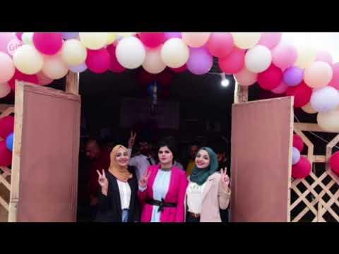 كيف تساهم -بنات أكتوبر- في تثبيت دور المرأة  في تظاهرات بابل بالعراق؟  - 14:01-2020 / 3 / 16