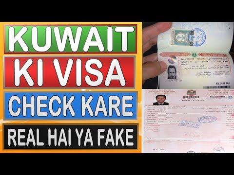 Check Kuwait Visa Real/Fake || Hindi/Urdu || Kuwait || Gulf Life