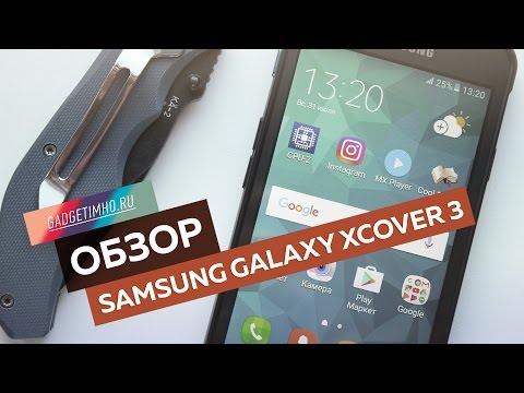 Обзор Samsung Galaxy XCover 3 на Gadgetimho.Ru