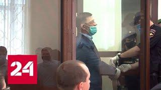 Новые обвинения против Фургала. Дежурная часть - Россия 24