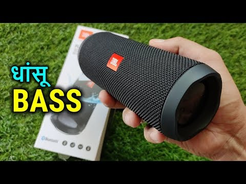 JBL FLIP 4 | UNBOXING & REVIEW | Sound & Bass Test | With Powerful Bass & Mic | Under Rs 7k | Hindi