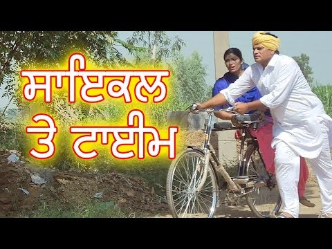 Latest Comedy 2017 | Mintu Jatt | Cycle Te Time | Goyal Music | New Punjabi Comedy 2017
