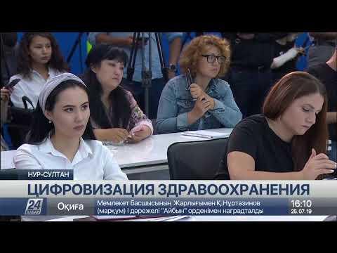 Министр здравоохранения РК ответил на вопросы интернов