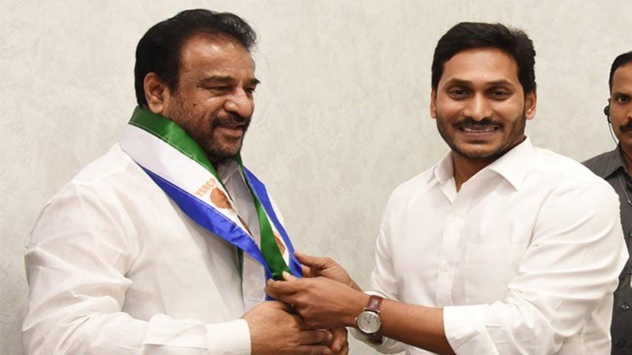 Rama Subba Reddy of TDP joins YSRCP | CM Camp Office, Tadepalli | Sakshi TV - YouTube