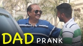 Dad / Father Prank | Baap of Bakchod | Prank in India