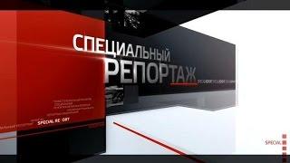 Специальный репортаж. Какие законопроекты будут рассматривать депутаты НХ? Эфир от 25.04.2017