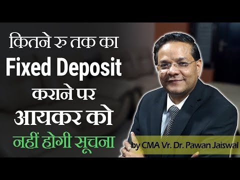 Amount of Fixed Deposit till Income Tax Dept. not get Notified by Bank/Institution