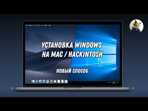 Как установить Windows на Mac / Hackintosh в качестве второй ОС без BootCamp   Dual Boot Win MacOS