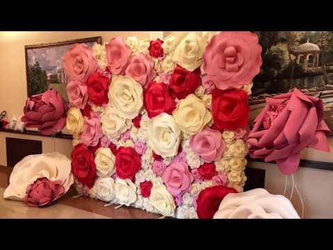 Большие цветы для оформления мероприятий и объектов.