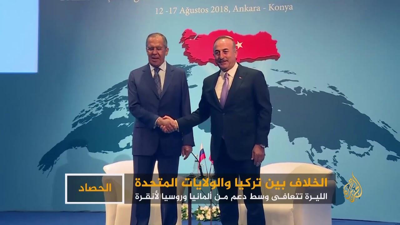 الجزيرة:الأتراك يرفعون سلاح المقاطعة في وجه العقوبات الأميركية